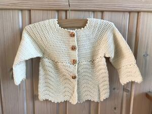 Marys Cardigan - garnkit Merci
